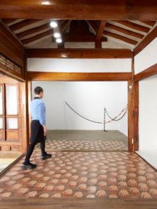 Friederike Haug Onewwall Seoul Art Jisue Byun